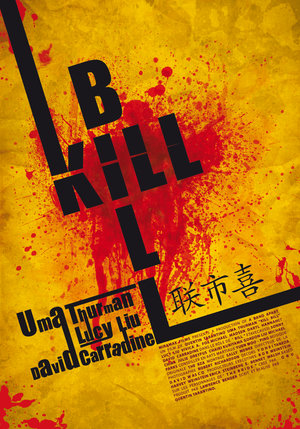 Kill_Bill_Typographic_Poster_by_samextremo