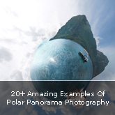 20+ Great Examples Of Polar Panorama Photography
