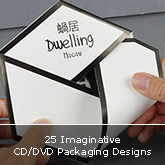 25 Imaginative CD/DVD Packaging Designs
